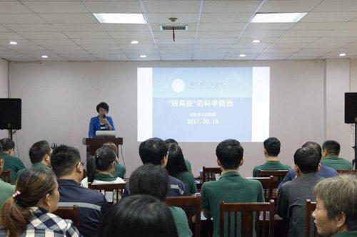 公司開展健康知識講座