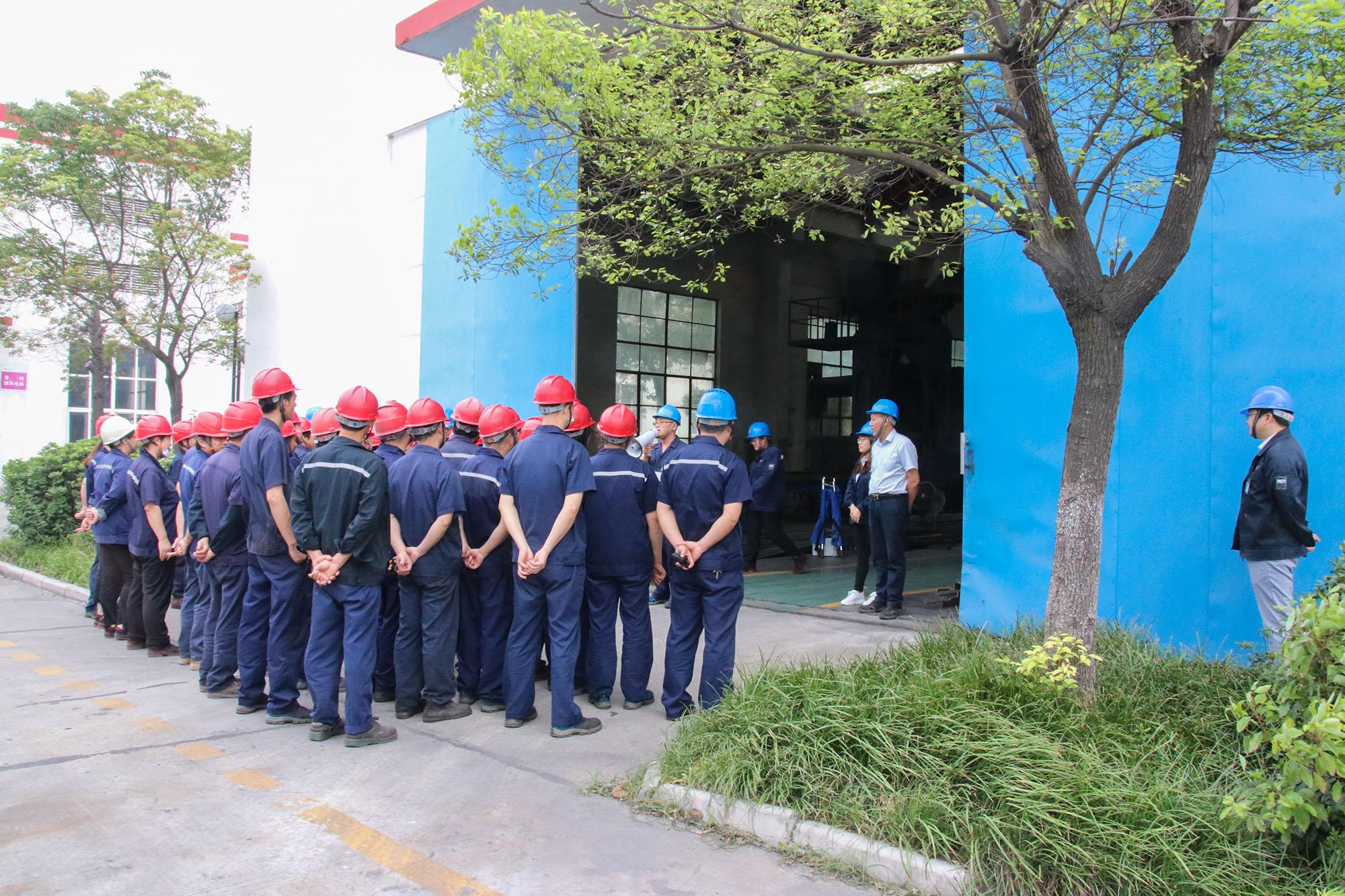 江蘇星火特鋼積極開展安全月系列活動