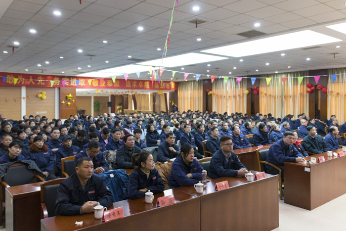 江蘇星火特鋼隆重召開2018年總結表彰大會